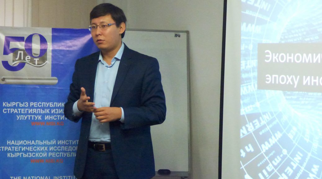 Aziz Soltobaev explains digital strategy